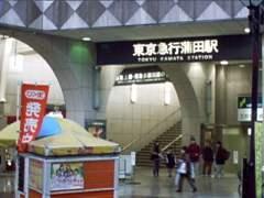 36 ] 東急・蒲田駅